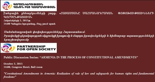 Constitutional-02