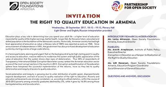Invitation_OSF POS_Education_Sept.20,2017_Warsaw-S